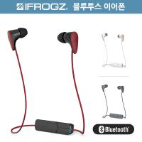 ZAGG Ifrogz Charisma Wireless 블루투스 방수 이어폰