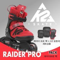 (K2)2017신상품 레이더프로팩(RAIDER PRO PACK)사은품