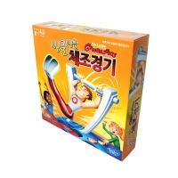 빙글빙글 체조경기 보드게임 장난감