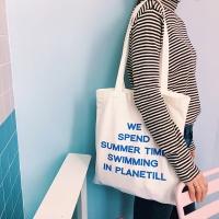 Swimming Bag [플래네틸]