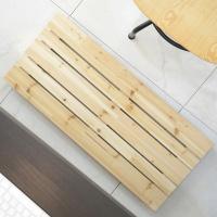 삼나무 원목  넓은 와이드 발받침대 더블 발판