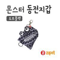 ZIPIT 집잇 몬스터 동전지갑 (도트블랙)