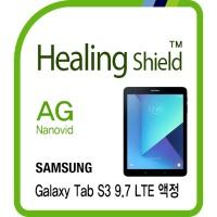 갤럭시탭S3 9.7 LTE 지문방지 액정보호필름 1매