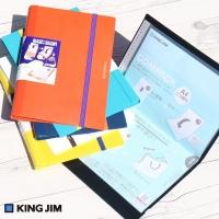 킹짐 폴더형 1/2 클리어화일-컴팩 A4 15포켓 HT105