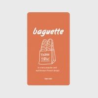 [어프어프] 보조배터리 Baguette-orange