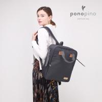 포노피노 더클래식 기저귀가방