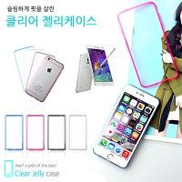 마주로 클리어 젤리 스마트폰 케이스 갤럭시/아이폰 MAJURO Clear Jelly Case