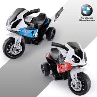 BMW S1000RR 유아 전동 오토바이/미니바이크/