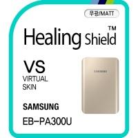 삼성 배터리팩 EB-PA300U 버츄얼스킨(전/후 1매)