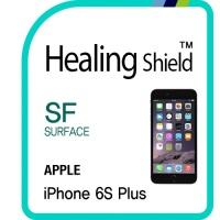 아이폰6S 플러스 후면보호필름 2매