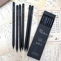 윤동주 별 헤는 밤 흑목 육각 연필 6P 세트