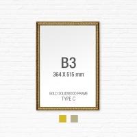 [골드원목프레임] 골드 액자 Type C - B3