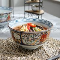 일본식기 아리타풍 히카루 곰탕기