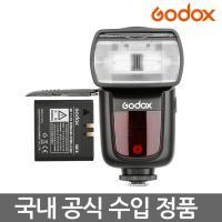 고독스 V860II 스피드라이트 GN60 카메라플래시