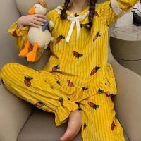캐럿 파자마 여성잠옷 세트 CH1506947