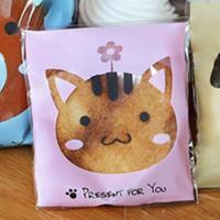 [레드비샵] 고양이 10x11 접착 봉투 / 20매