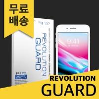 (1+1)레볼루션가드 충격흡수방탄필름 아이폰8플러스