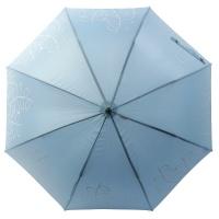 돔형 자동장우산(양산겸용) - 에코블루