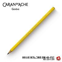 까렌다쉬 777 테크노그래프 연필