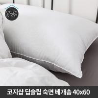 [코지샵] 딥슬립 숙면 베개솜 40x60cm