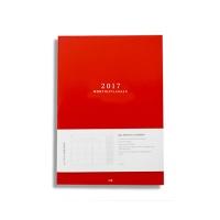 빅 먼슬리 플래너 2017_Big Monthly Planner 2017