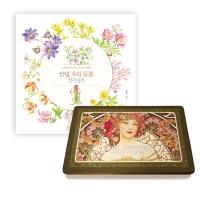 [무료배송] 들꽃 컬러링북+아르누보 36색 색연필 틴