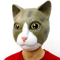 고양이 가면 브라운 [오가와마스크]