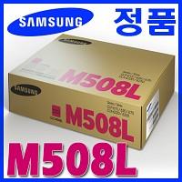 삼성 정품 CLT-M508L M508 508L 508 CLP-615/620/670 CLX-6220/6250 615NDK/620N/620ND/620NDK/670N/670ND/670NDK/6220FX/6250FX/6250FXK