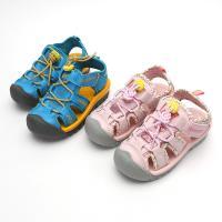 UUG 오션 150-210 유아 아동 키즈 샌달