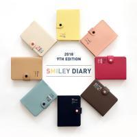 2018 SMILEY DIARY VER.9
