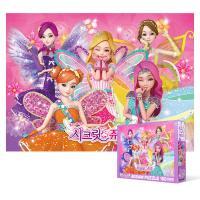 150피스 직소퍼즐 - 시크릿 쥬쥬 쥬쥬와 친구들