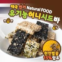 [허니시드바] 맛있는 유기농 강정간식 (3봉)
