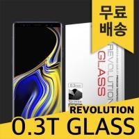 (2매)레볼루션글라스 0.3T 방탄액정필름 갤럭시노트9
