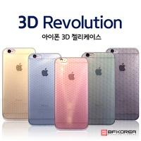 아이폰 3D케이스 레볼루션