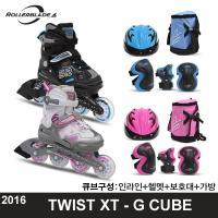 (RB)16 트위스트XT,-G 큐브(헬멧+보호대+가방)
