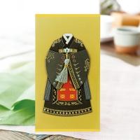 대례복(왕) 용돈봉투FB215-5