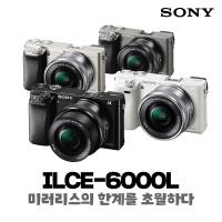 [정품e] 소니 미러리스 알파 A6000 +16-50mm렌즈
