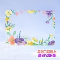 투명그림엽서-플라워퍼플(10장)