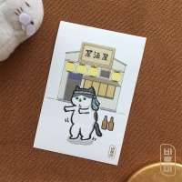 도로보우네코 술 취한 고양이 사각 스티커