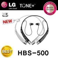 [LG전자] ]정품] HBS-500 톤플러스(TONE PLUS) 블루투스 이어폰