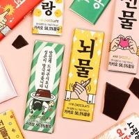 반8 한글 초콜릿 2P 세트 20종 택1(다크카카오56.5%)