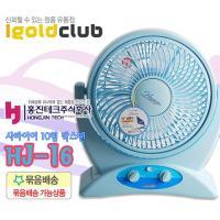 사파이어 선풍기 HJ-16/저소음/10인치/탁상용선풍기/박스형태형/조작부다이얼식