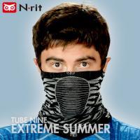 [엔릿 N-rit] 튜브나인 익스트림 썸머 롱 NRTUESL