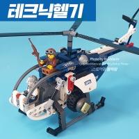 SY-7004 중국레고테크닉 풀업헬기