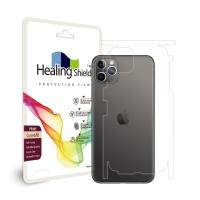 아이폰11 프로 맥스 프라임 고광택 후면2매(풀커버형)