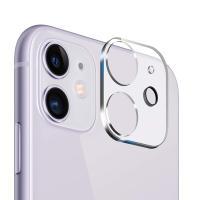 슈퍼쉘 아이폰11 후면 카메라 렌즈 보호 강화유리필름