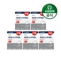 [유한양행]해피홈 휴대용 손소독제겔 50개입 5개