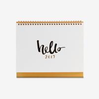 2017 캘리그라피 캘린더 (탁상용)