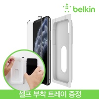 벨킨 아이폰11 프로 템퍼드 곡면강화유리 F8W970zz