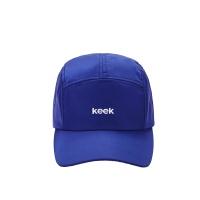 키크 버클 캡 - 블루